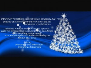 christmas2014! (Copy)